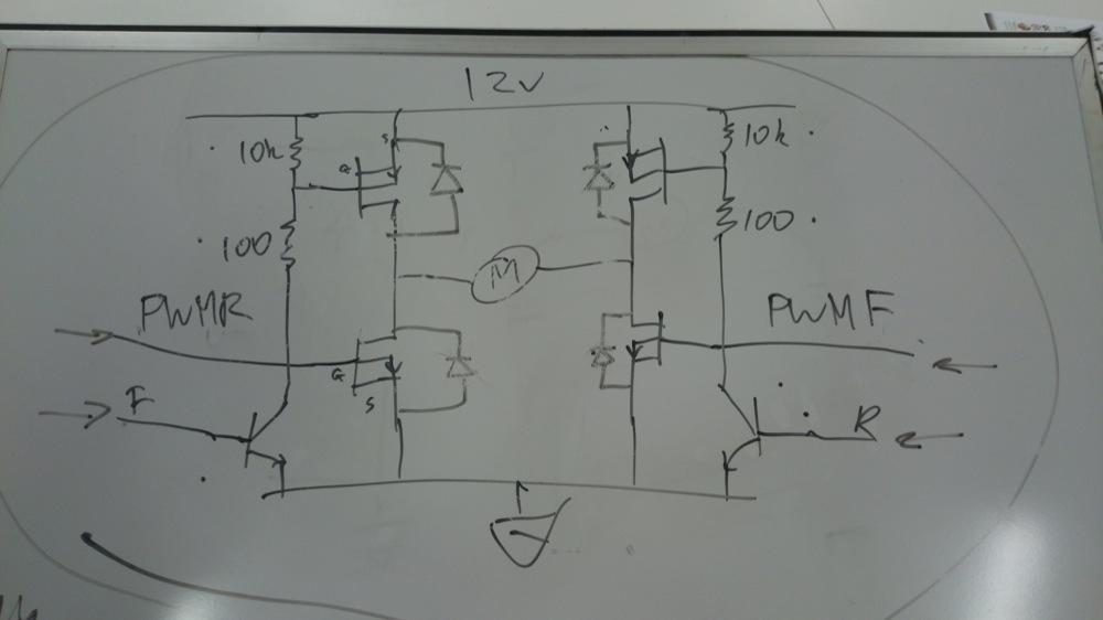H-bridge design